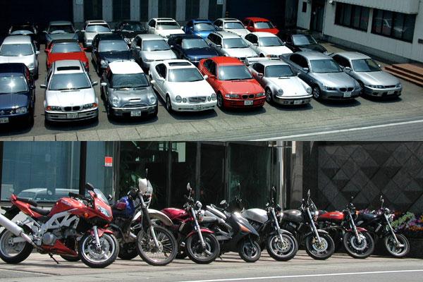 carsandbikes