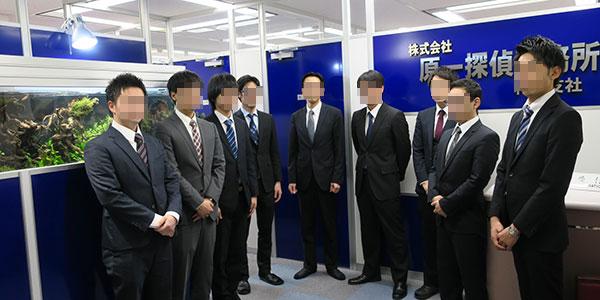原一札幌の若手探偵たち