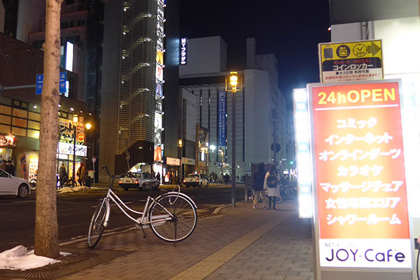 すすきののネットカフェ(夜)