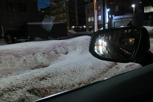 除雪された雪の堆積