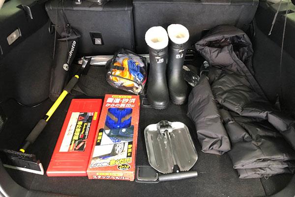 冬季の車内装備