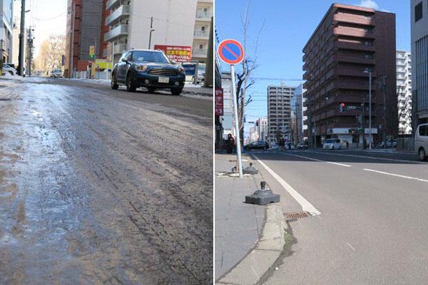 場所により道路状況が極端に違う時期